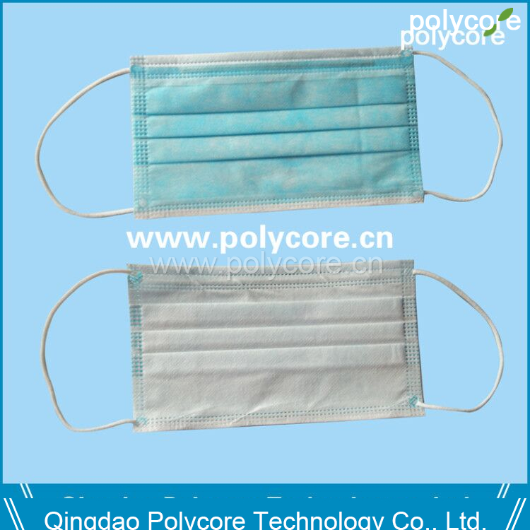 Disposable 3 layer Protective Medical Mask