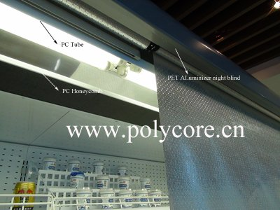 honeycomb-PC tube-night blind in showcase 400k.jpg